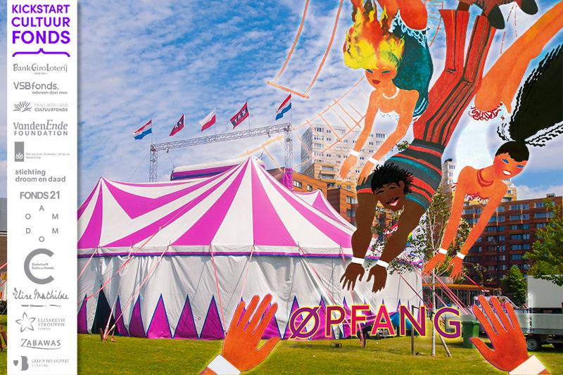 Magic Circus ontvangt donatie Kickstart Cultuurfonds